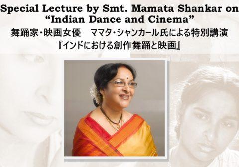 講演「インドにおける創作舞踊と映画」