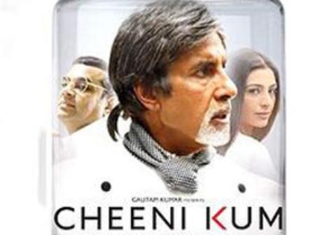 インド映画連続講座 第IV期【映画で知る!インド人の生活】第3回「食文化を知る!~映画に見る食の役割と作法」